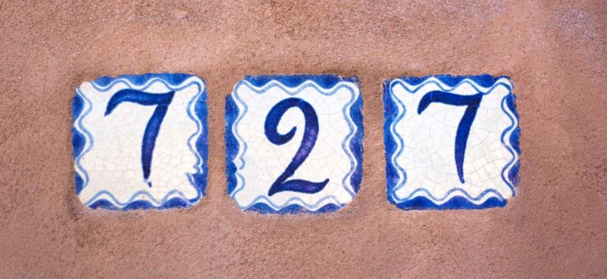 Ceramic Number 727 Street Address Tiles